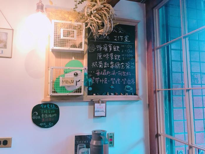 ▲殯葬咖啡店就像一般咖啡店一樣溫暖,一點都不可怕。(圖/記者汪瑋琪攝)
