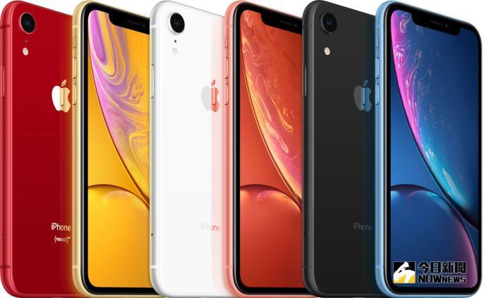 想搶iPhone XR要快 蘋果官網今(19)日下午開放預購