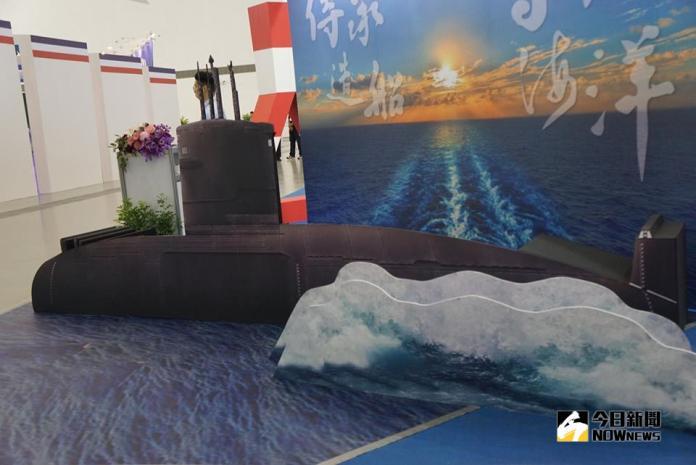 ▲台船的「潛艦國造」顧問合約,由一家設立在伊比利半島直布羅陀的Gavron Limited小型代理商得標,引發各界諸多質疑。圖為台船2018年高雄海事展展出潛艦模型(圖/記者呂炯昌攝)