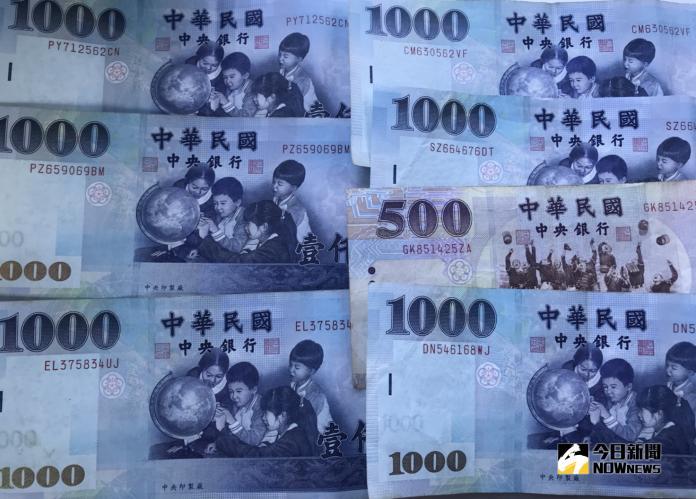 ▲新台幣兌美元10月24日收30.947元、升值3.8分。(圖/記者顏真真攝)