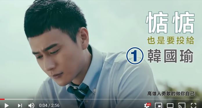 影/涉侵權!挺韓國瑜助選片「又爆抄襲」 <b>和泰汽車</b>喊告