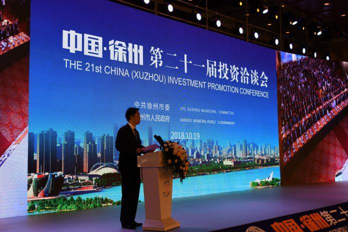 新興產業拚轉型 徐州試圖打造最適合投資的風水寶地