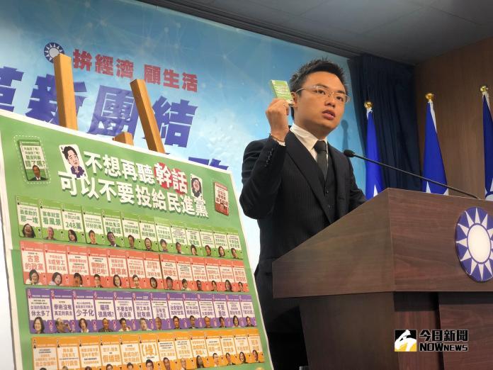 國民黨26日推出「民進黨幹話撲克牌」,收錄了總統蔡英文和政府官員二年多來的54句經典幹話語錄。(圖/記者葉滕騏攝,2018.10.26)
