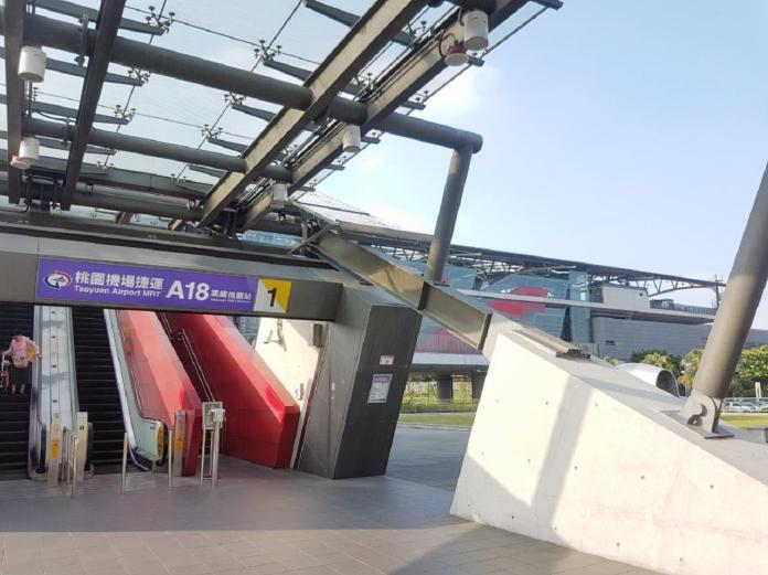青埔重劃區設有機場捷運三個站點。