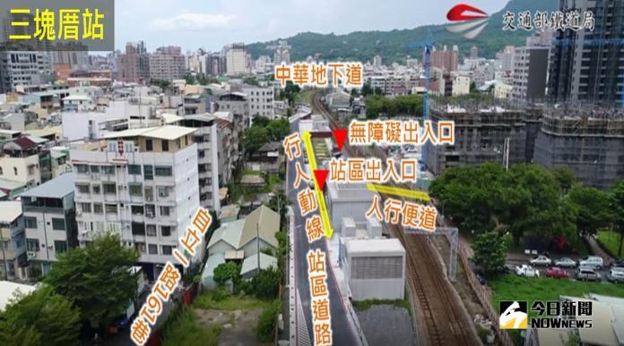 ▲三塊厝站的人行穿越便道。(圖/高市工務局提供,2018.10.30)