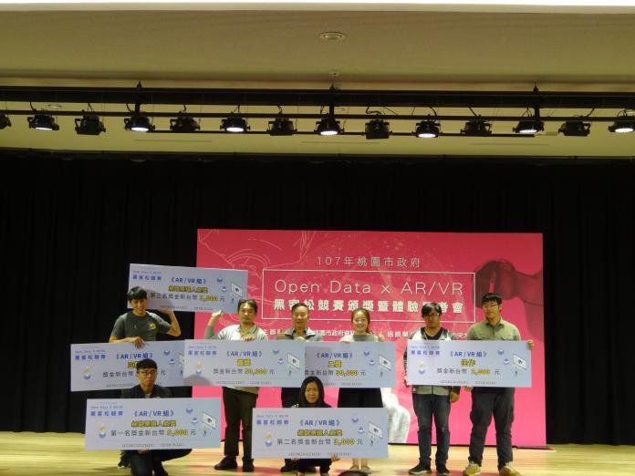 桃園市副市長王明德與AVVR組的優勝者領獎合照