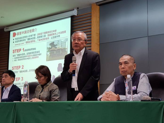 ▲中油董事長戴謙今(31)日晚間開記者會說明95無鉛汽油理賠調整方案。(圖/中油提供)