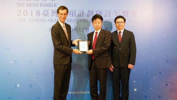 <b>亞洲銀行家</b>頒獎 一銀、滙豐深耕專業領域受肯定