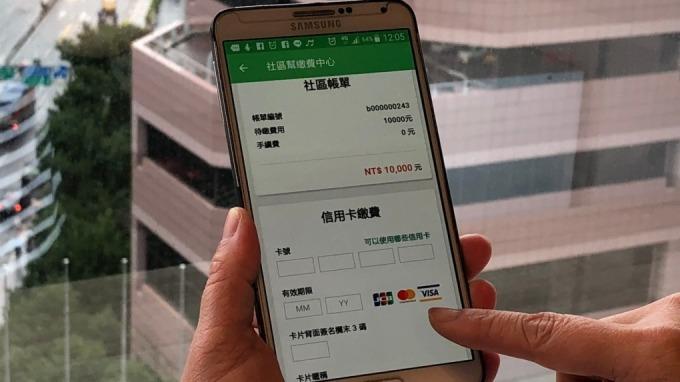 ▲ 聯卡中心導入國際標準QR Code規格   24家金融機構11月起陸續上線。(凱基銀行提供)