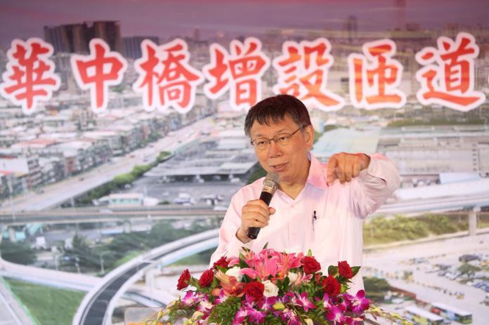 勞動局長遭襲擊 柯文哲:限縮市府出入口