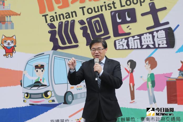 台南市代理市長李孟諺主持「府城觀光巡迴巴士」啟航典禮