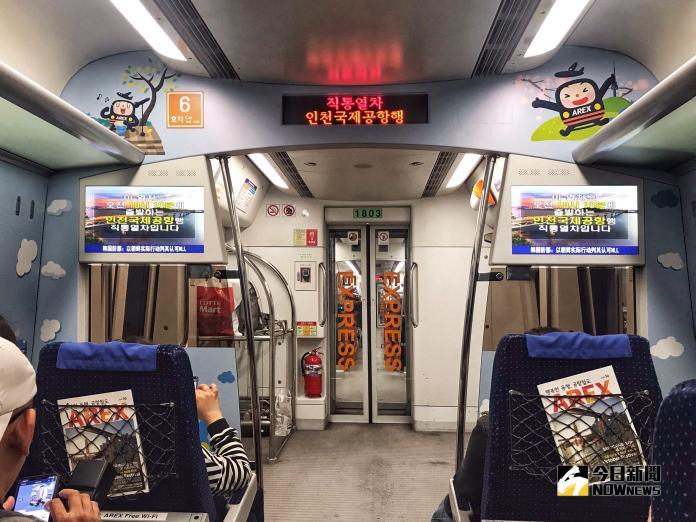 ▲旅客搭乘 Arex 機場鐵路直通列車前往仁川機場。(圖/記者賴詠璿攝,2018.11.01)