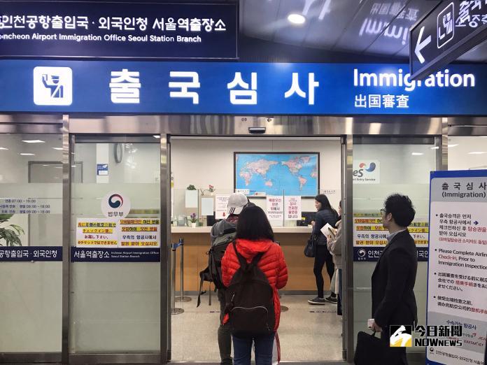 ▲首爾站城市航站樓內可申請自動通關服務。(圖/記者賴詠璿攝,2018.11.01)