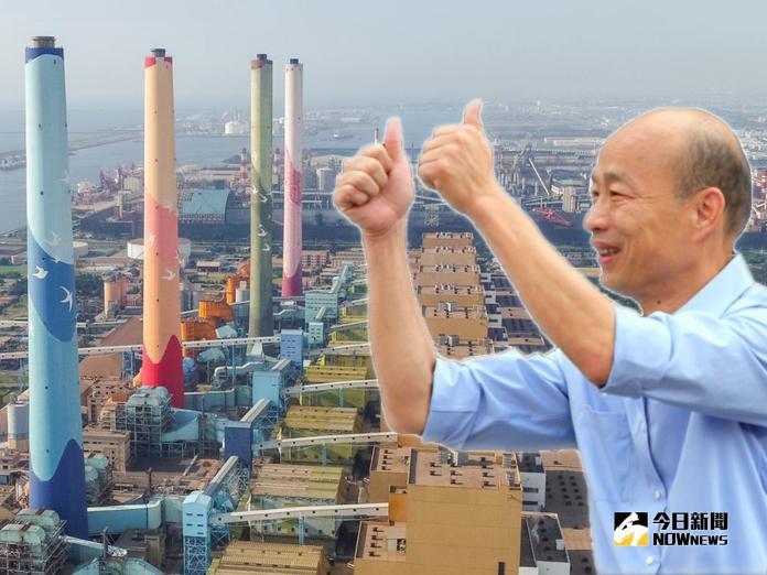 國民黨年底選戰手握「反空汙」、「韓流」二張王牌。(合成圖/NOWnews資料照)