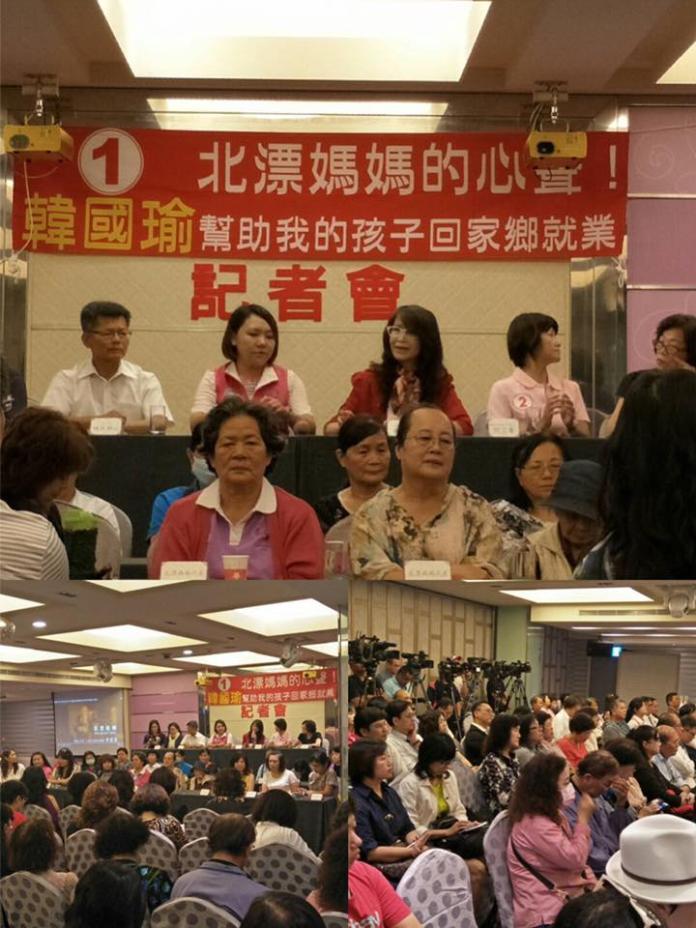 ▲潘金英號召百位北漂孩子的母親,在高雄舉辦「百位北漂媽媽的心聲」記者會。(圖/翻攝自潘金英臉書)