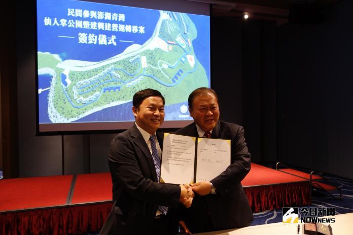 亞果取得<b>青灣仙人掌公園</b>經營權 5年打造全新觀光特區