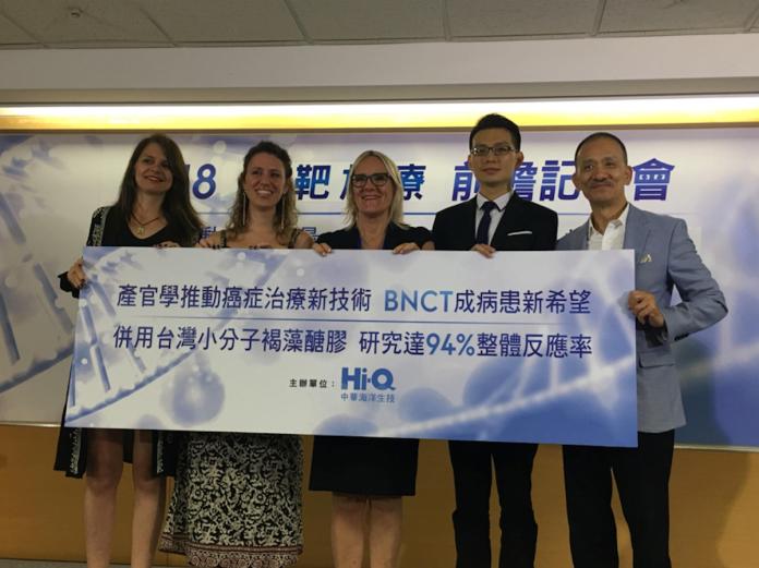 BNCT併用台灣小分子褐藻醣膠 整體腫瘤反應率達94%