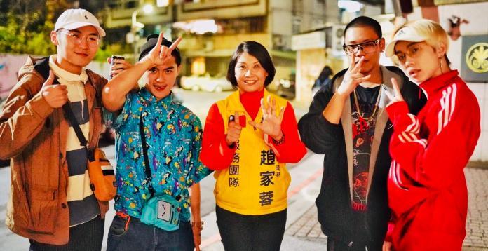 北市港湖議員候選人趙家蓉呼籲北流音樂中心盡快啟用