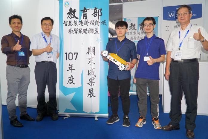 <br> ▲大葉大學工學院研發團隊參加2018台灣國際工具機展,展出智慧製造研發成果。(圖/記者陳雅芳攝,2018.11.12)