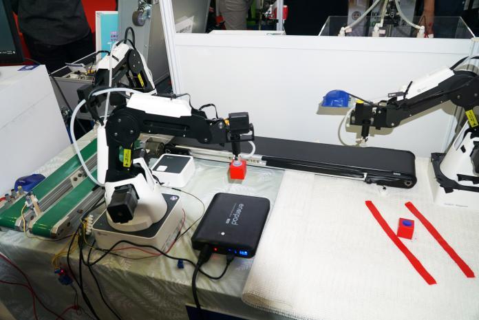台灣國際工具機展