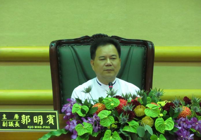嘉義市議長郭明賓
