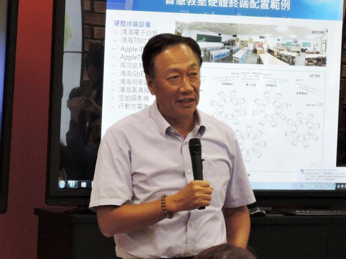 韓國瑜缺席<b>兩岸企業家峰會</b> 郭董爆料:生病是最好的藉口