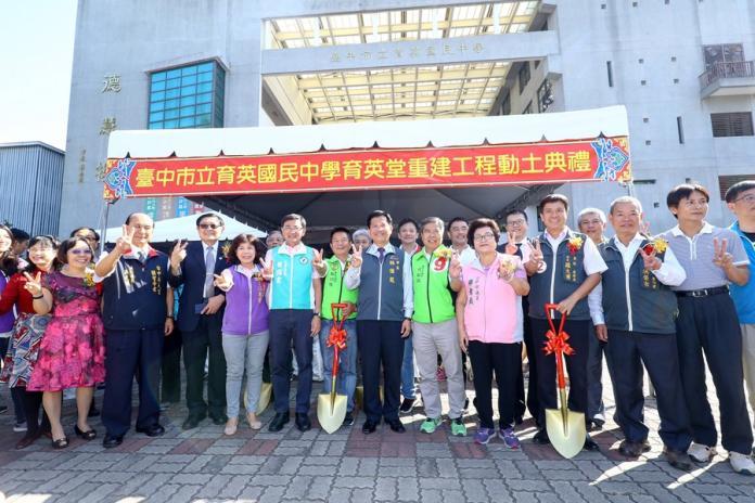 台中市長公辦<b>政見辯論會</b>今晚登場 林佳龍、盧秀燕攻防