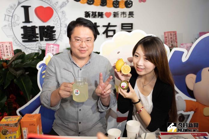 林右昌直播特調<b>蜂蜜檸檬</b> 行銷基隆限定「紅淡蜜」