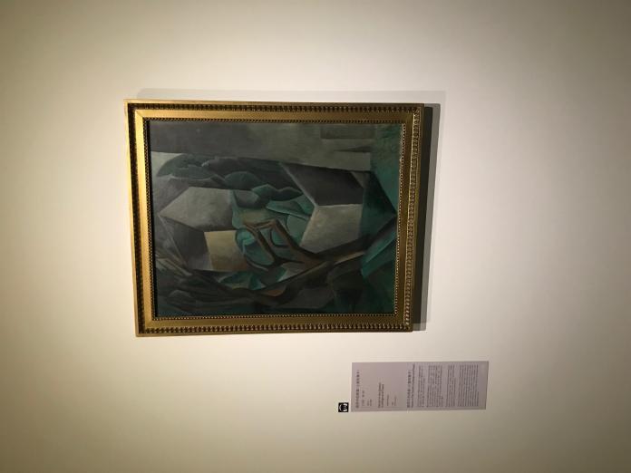 畢卡索「庭院中的房屋」。(圖/記者許維寧攝,2018.11.16)