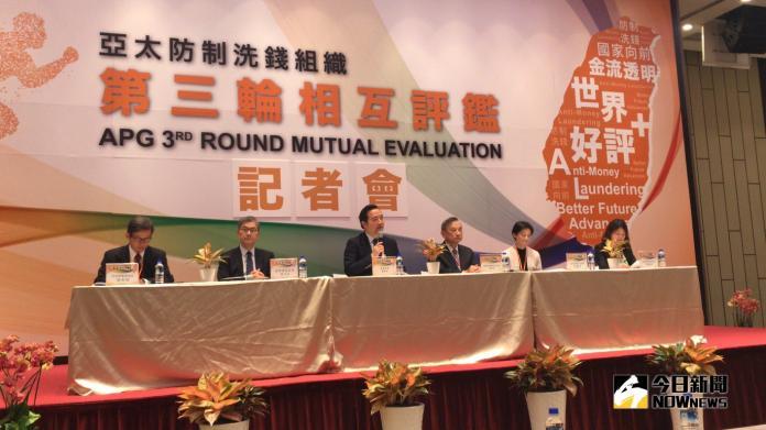 ▲亞太防制洗錢組織第三輪相互評鑑的初評結果出爐,雖對台灣正面肯定,但也提出6項缺失及給予3項建議。(圖/記者顏真真攝)