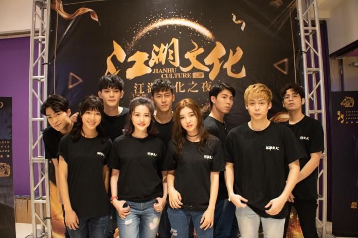 ▲「江湖文化」第一期學員也參加慶功宴。(圖/公關照,2018.11.19)