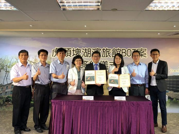 虎頭埤湖濱旅館BOT案簽約 打造國際級休閒度假中心