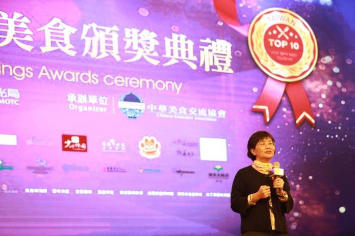 ▲交通部觀光局公布台灣十大好湯美食名單,獲獎業者也限期推出買 7 送 1 、用餐 9 折等優惠。(圖/交通部觀光局)