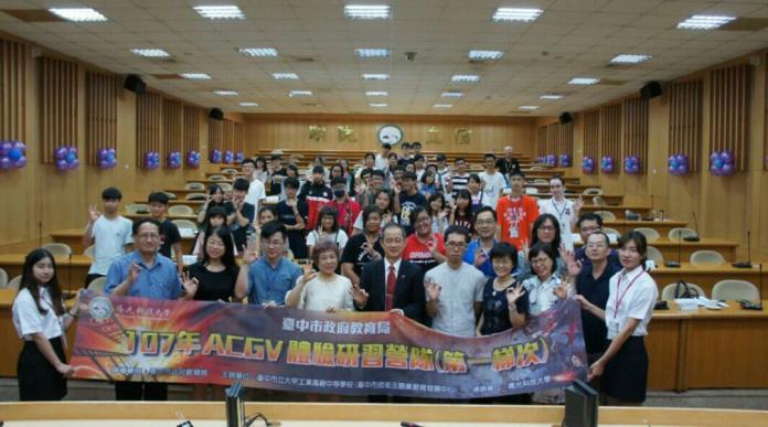 中市青年希望工程 多元產學合作發展