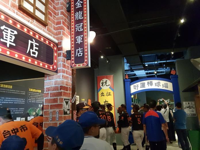 金龍少棒勇奪世界冠軍50周年 台中宣布啟動棒球村計劃