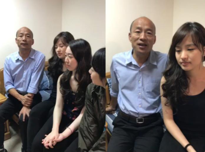 ▲韓國瑜女兒韓冰壓軸現身,在線觀看人數一度衝破 7 萬人。(圖/翻攝自臉書)
