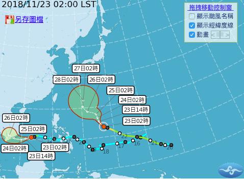 ▲颱風動態。(圖/翻攝自中央氣象局)