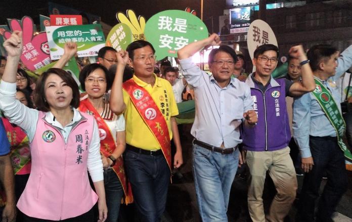 影/選前之夜(屏東)/潘孟安嘉年華萬人遊行 藍合體掃街