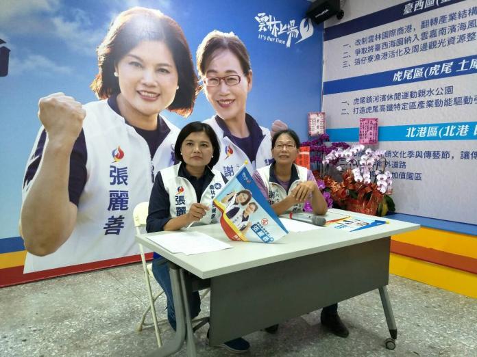 張麗善與副手謝淑亞催票 在<b>臉書粉絲</b>專頁直播