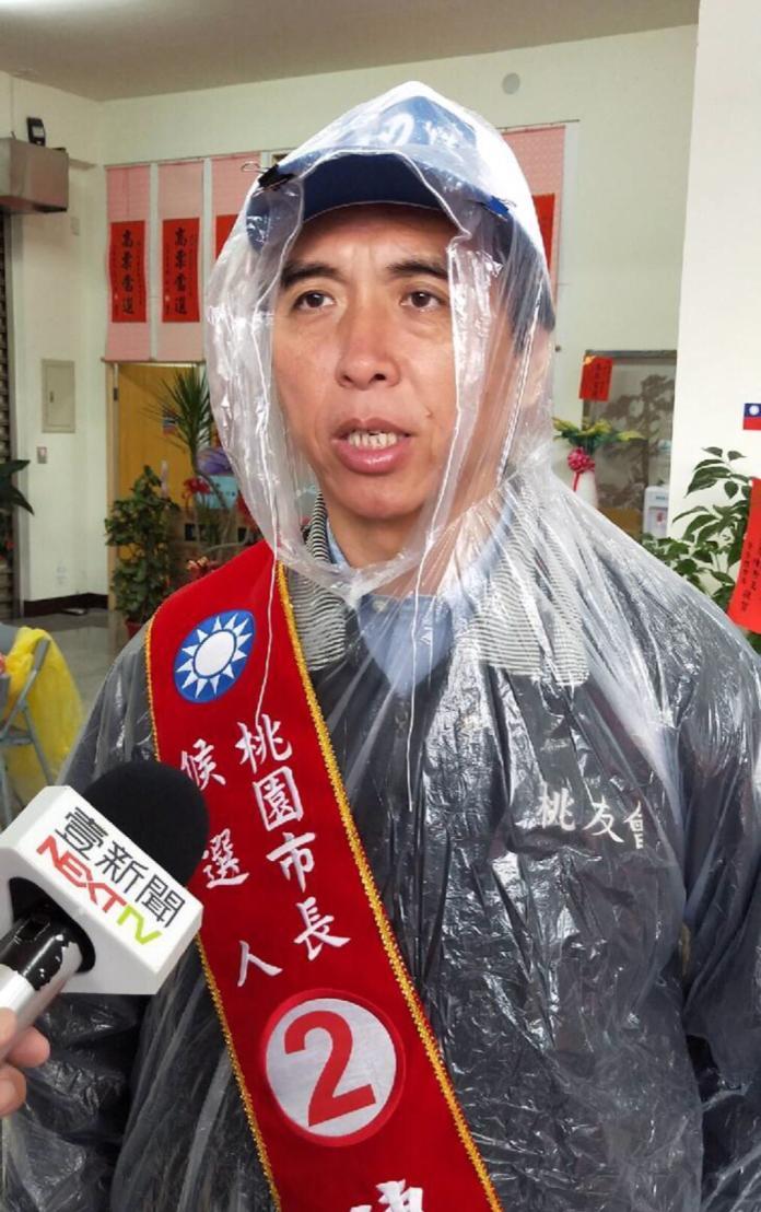 ▲國民黨桃園市長候選人陳學聖。(圖/陳學聖競選總部提供)