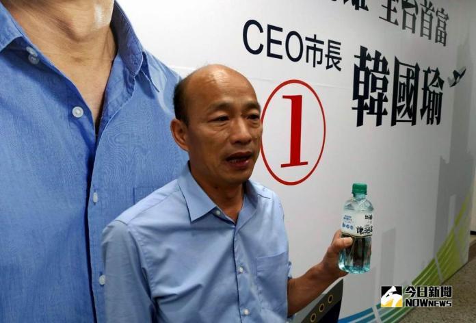 ▲韓國瑜喊出以一瓶礦泉水乾淨參選終於奪回高雄市長寶座。(圖/NOWnews資料照)