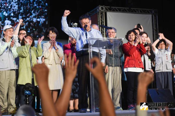 台北市長選舉為何有效?台北地院公布理由