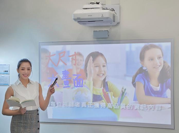 Epson 將打造智慧教室讓「台灣教育科技展」大有看頭