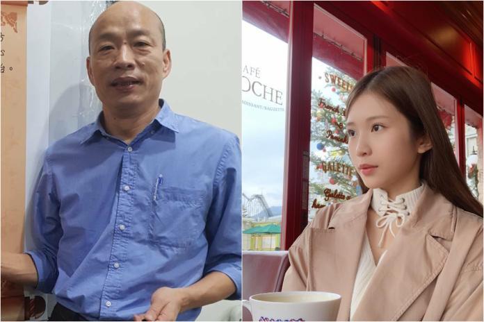 嗆韓國瑜被封國民黨助選員 雞排妹:我寫真女星欸