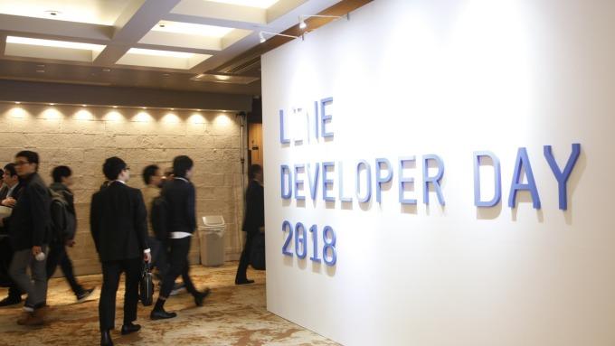 LINE發表<b>區塊</b>鏈技術平台「LINK Chain」