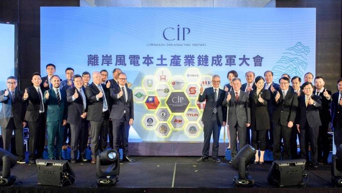 CIP已簽署60張本土合約、金額共300億元 離岸風