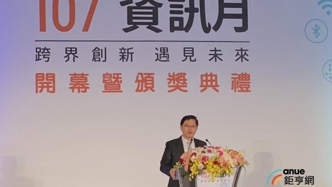 <b>資訊月</b>今開幕 童子賢:人才跟創新是台灣繼續前進的動力