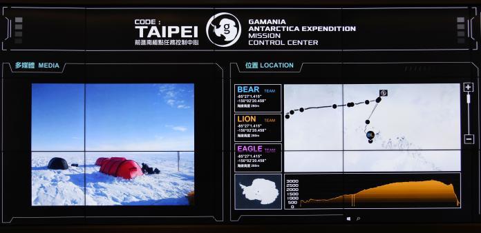 TAIPEI控制中心高科技遠端監控 南極長征隊最強後盾