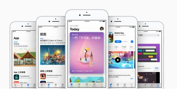 Apple揭曉2018年最佳App、Music、 iTunes Movie/TV