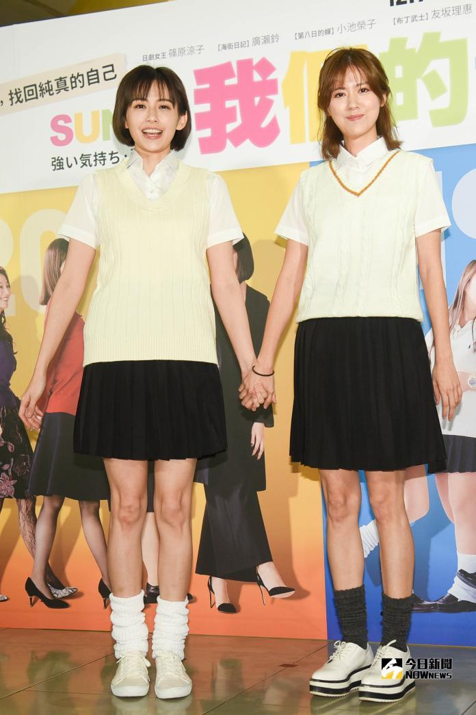袁艾飛、林予晞出席《Sunny 我們的青春》首映。(圖/記者陳明安攝,2018.12.05)